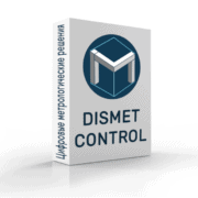 prominspect control