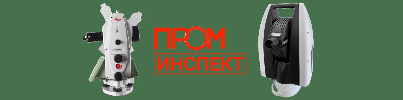 Программное обеспечение Dismet